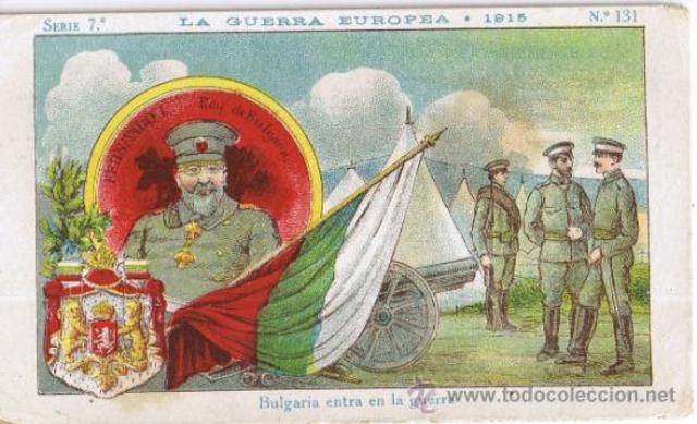 Bulgària en guerra amb la Triple Aliança