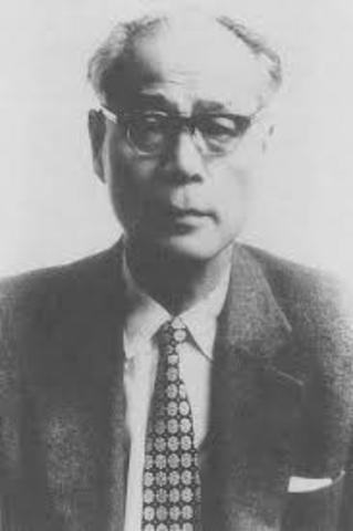 "Eiichi Kurosawa publishes on ""toxin"" stimulating growth in rice: Gibberellin"
