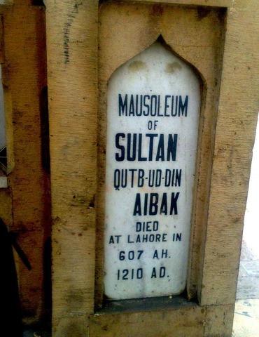 Years of Aibak