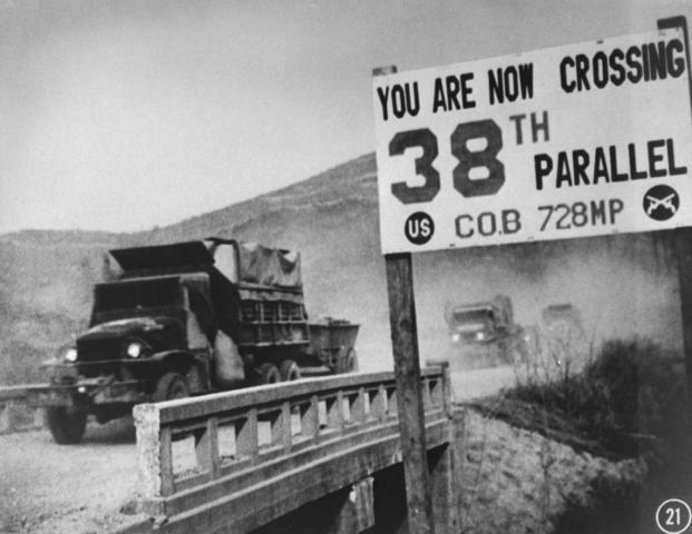 UN troops cross border