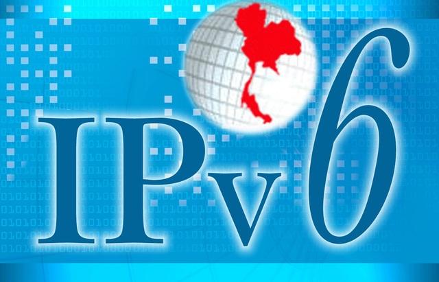 Реализация протокола IPv6