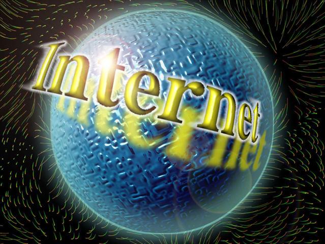 "Определен Термин ""Интернет"""
