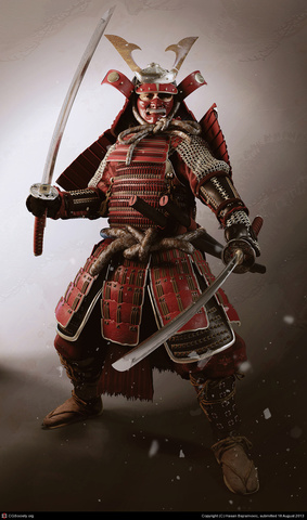 Civil War of the Samurai