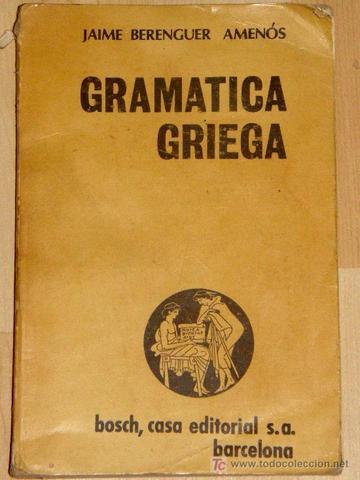 AÑO 110 - 175 a.c  GRECIA