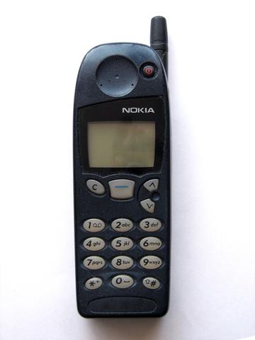 Primer celular Nokia
