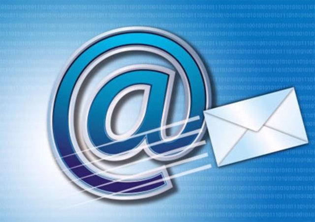 Первое электронное письмо