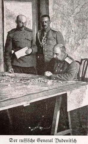 Armistice of Russia/Central Powers