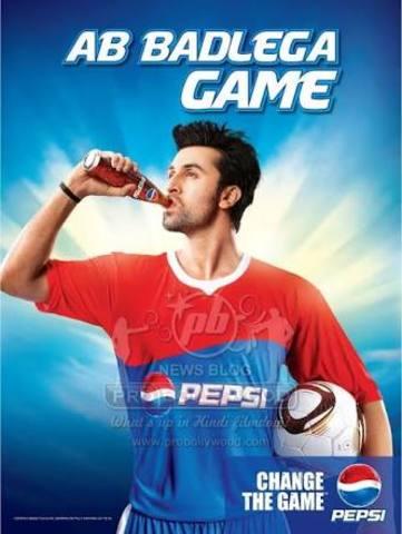 La publicidad en el futbol