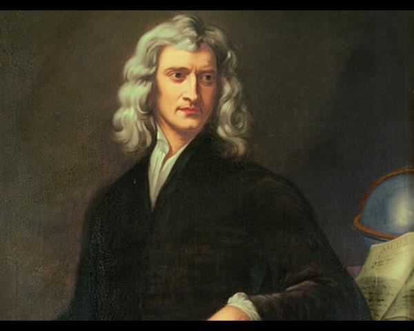 День рождения Ньютона