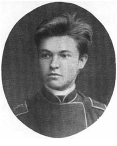 Начало обучения в Вышневолоцком училище