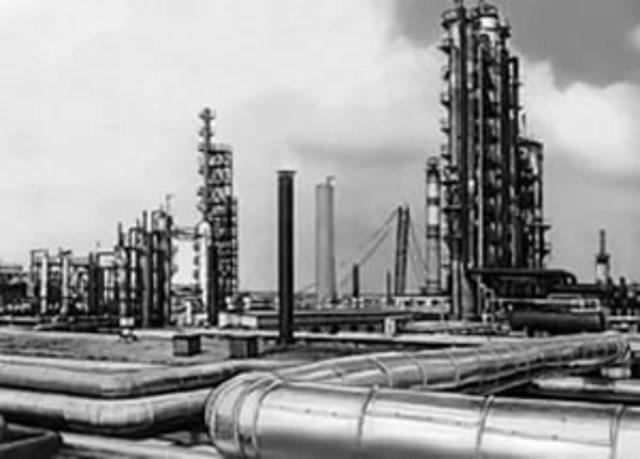 Комсомольский нефтеперерабатывающий