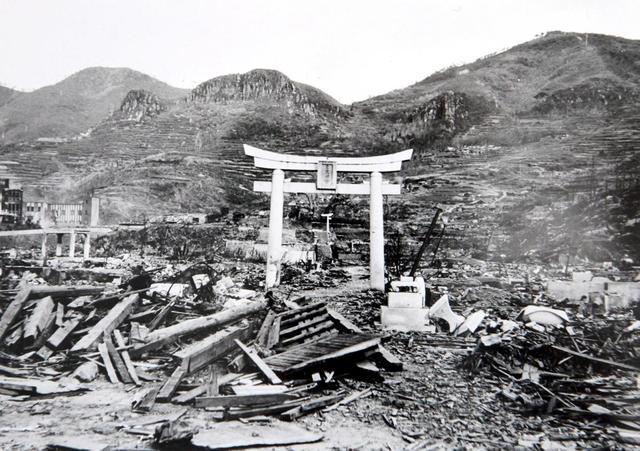 Bombing of Hiroshima & Nagasaki