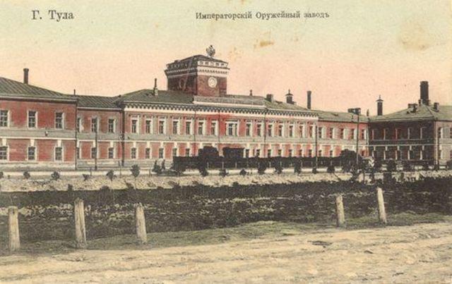 Первый государственный оружейный завод в Туле