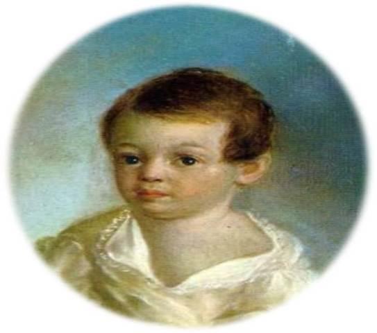 Рождение А. С. Пушкина