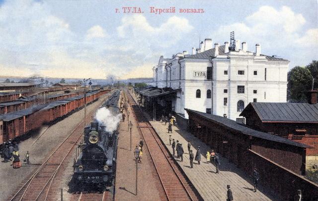 Курский вокзал в Туле