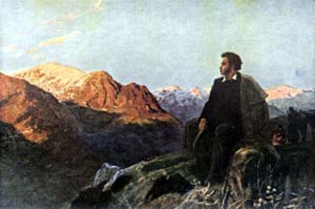 Поездка на Кавказ