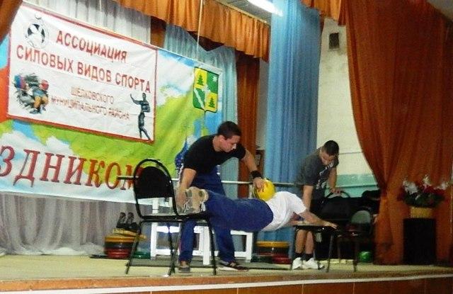 Презентация «Атлетического многоборья»