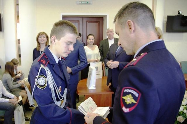 Кадеты получили свои первые паспорта Российской Федерации