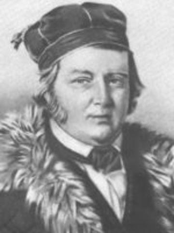 Василий Струве