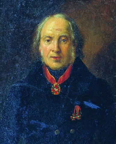 Награждение Орденом св. Анны