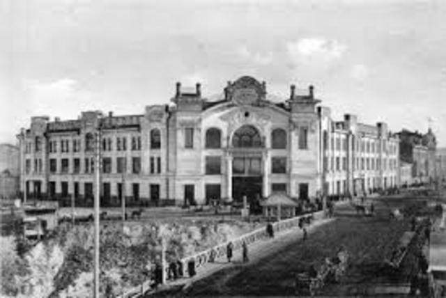(11 (23) августа 1878, Томск