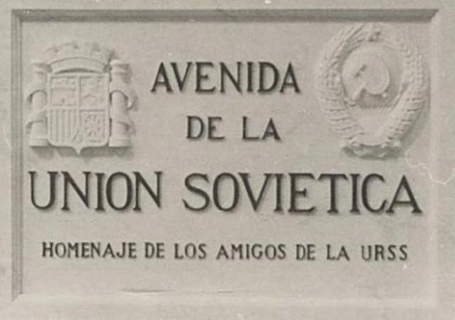 La Unión Soviética inicia su política de envíos de ayuda militar a la República española