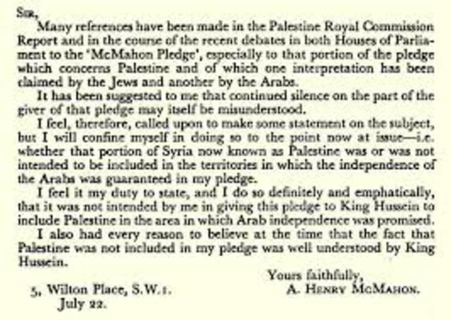 Hussein-McMahon correspondance