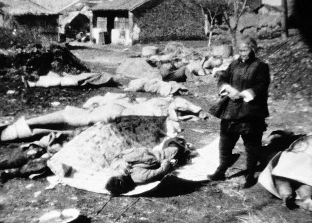 Rape of Nanking (Nanjing Massacre)