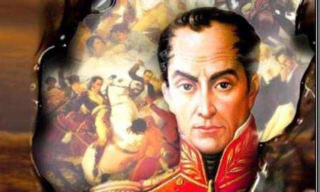 Epóstolas de Simón Bolívar