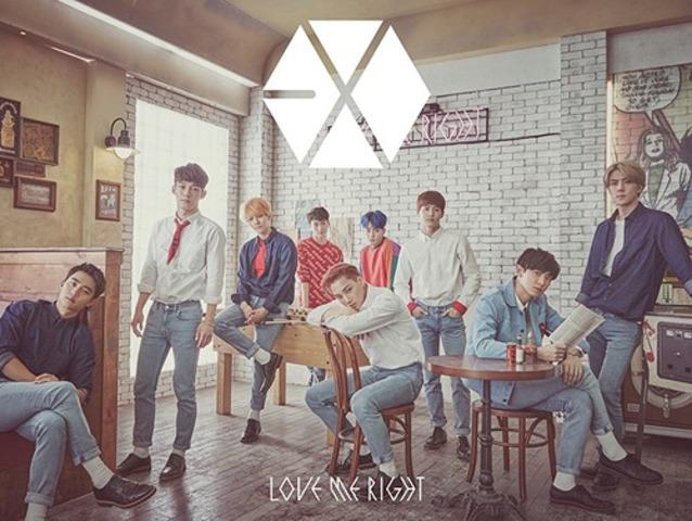 Japanese Debut- Love Me Right ~romantic universe~