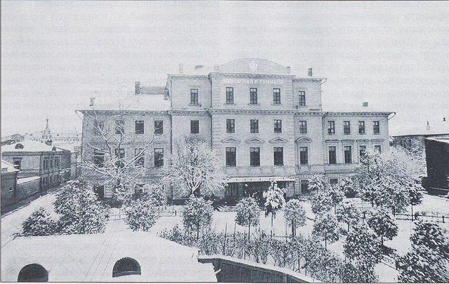 Обучение Соловьева в московской гимназии