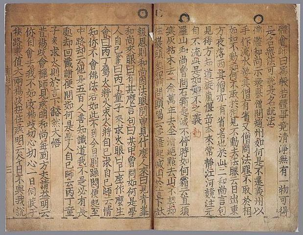 Se imprimen los primeros libros