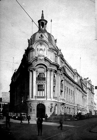 Se funda la bolsa de valores de Santiago.