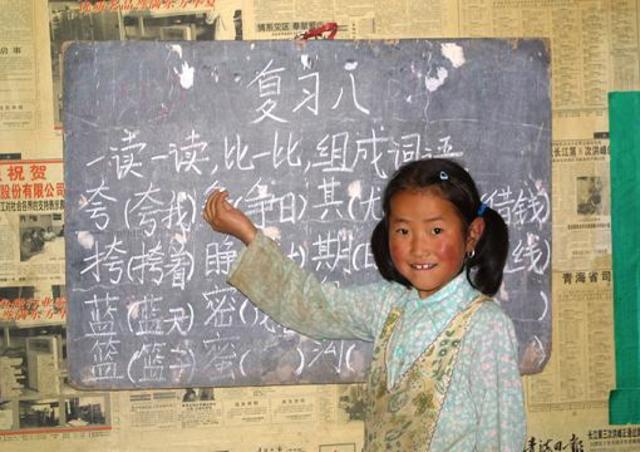 Ημέρα Κινέζικης Γλώσσας