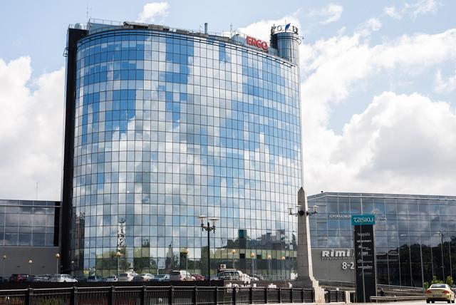 Emajõe Business Centre, Tartu