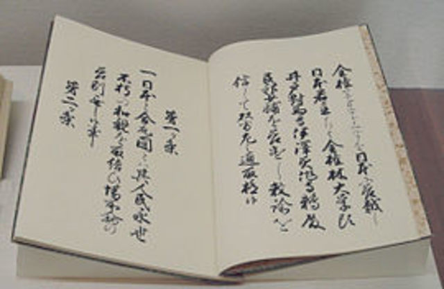 Convention of Kanagawa