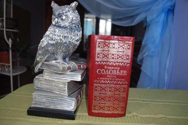 Труд Соловьева изданный На французском языке, в Париже, «Россия и вселенская церковь».