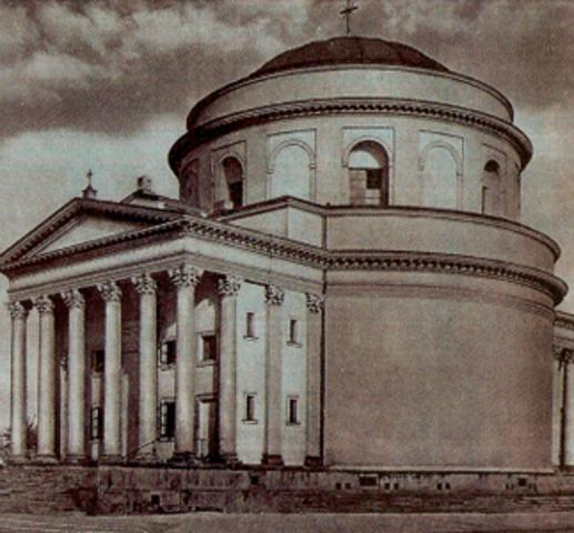 Обряд присоединения Соловьева к Католической Церкви