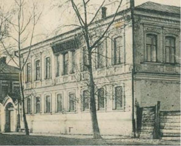 Поступление в Вятское училище