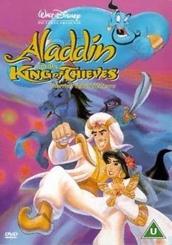 Алладин и король разбойников