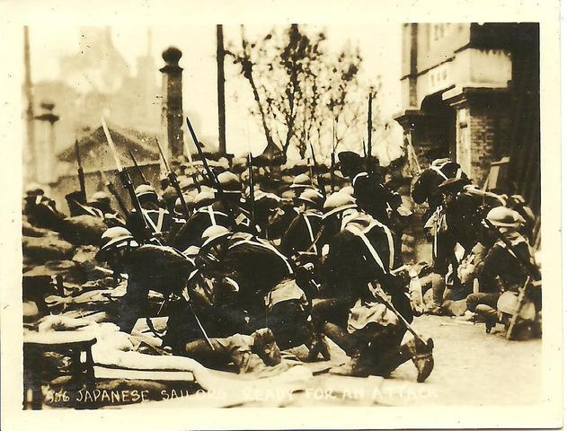 Japanese Invasion of China- Rozzie Rivas