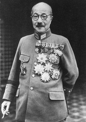 Military Czar