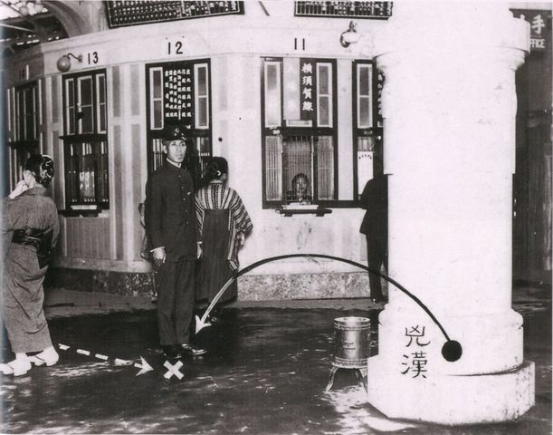 Assassination of the Prime Minister, Hara Takashi