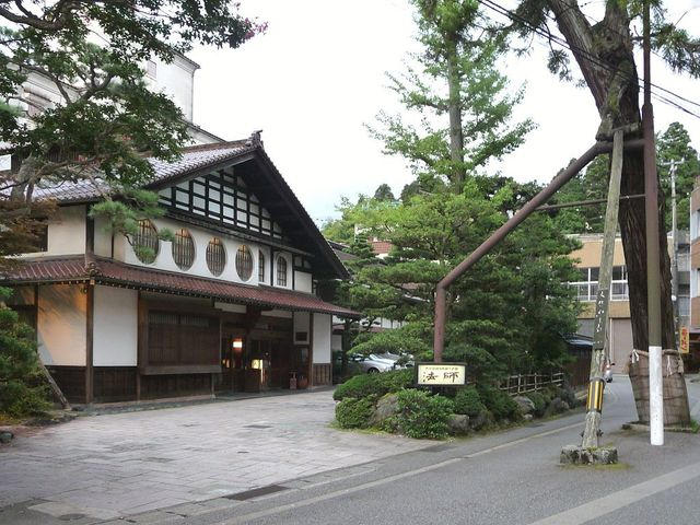 hotel, Hoshi Ryokan,   internacional
