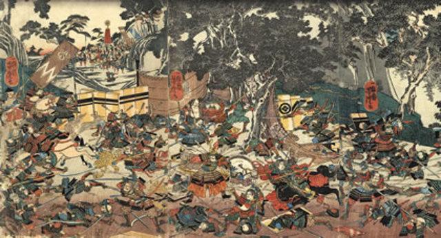 Onin War