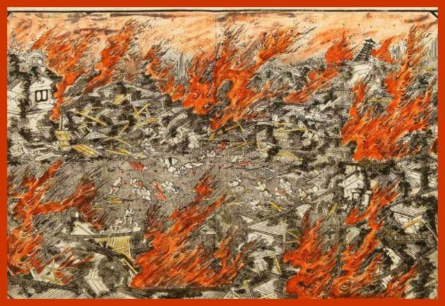 Meirike Fire