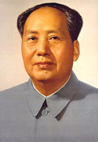 Mao Zedong names the first chairman of the China communist party