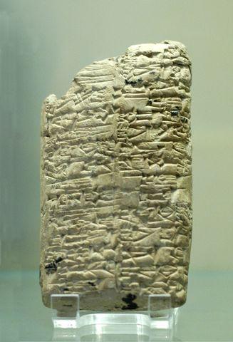 Tabillas Sumerias
