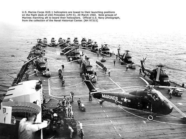 operation deckhouse five
