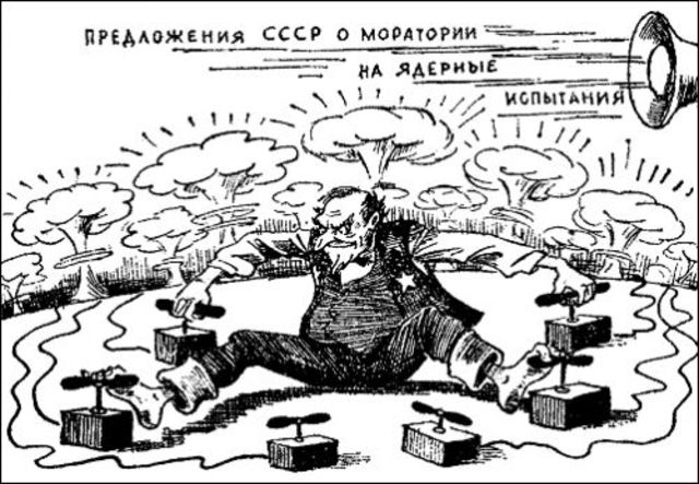 propaganda of the US